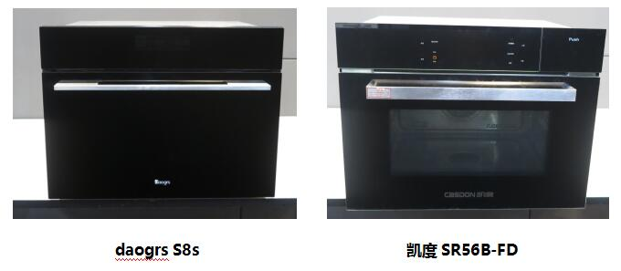 记录搪瓷蒸烤箱一体机与不锈钢蒸烤一体机实体拆机测评