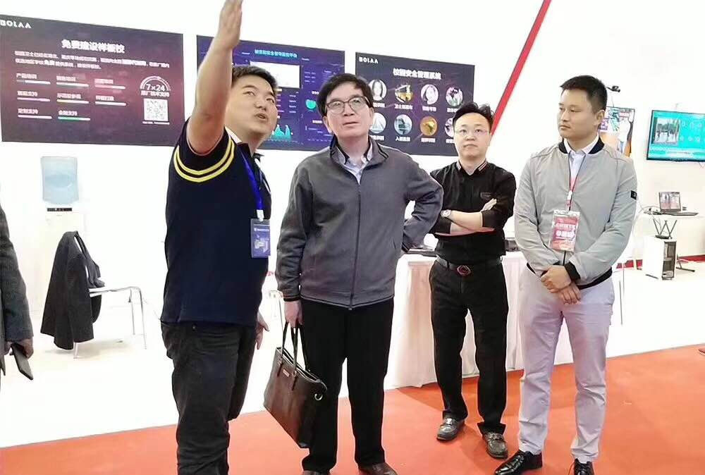 05北京教育信息化产业联盟秘书长田同生_meitu_5.jpg