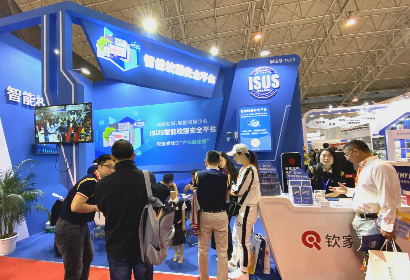 2019北京国际学校制服服务展览会成功举办,来自教育界的许多主要嘉宾莅临现场
