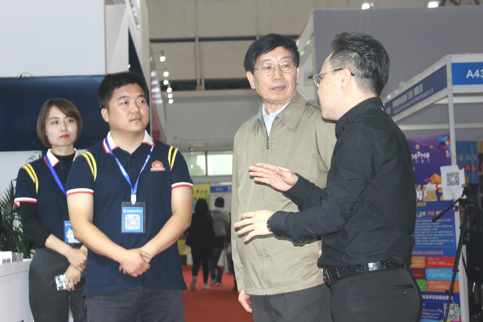 1中国教育科学研究院原党委书记徐长发3_meitu_3.jpg