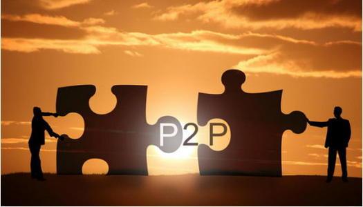 玖富普惠面临挑战,浅析P2P为何成为行业历史
