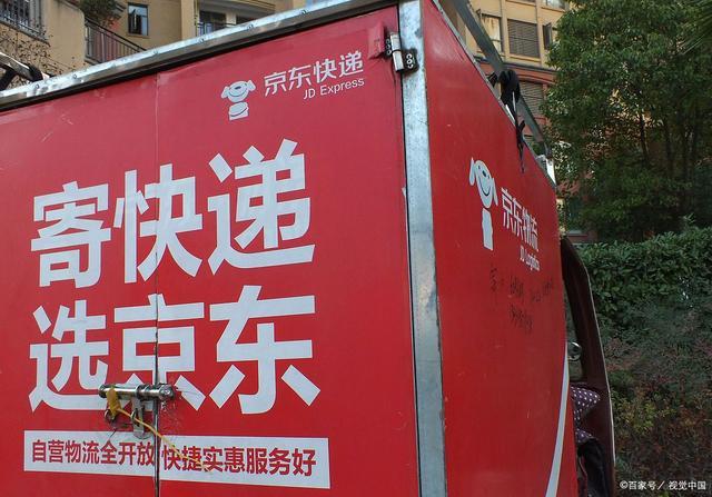 京东物流估值2582亿元,刘强东历时14年苦尽甘来