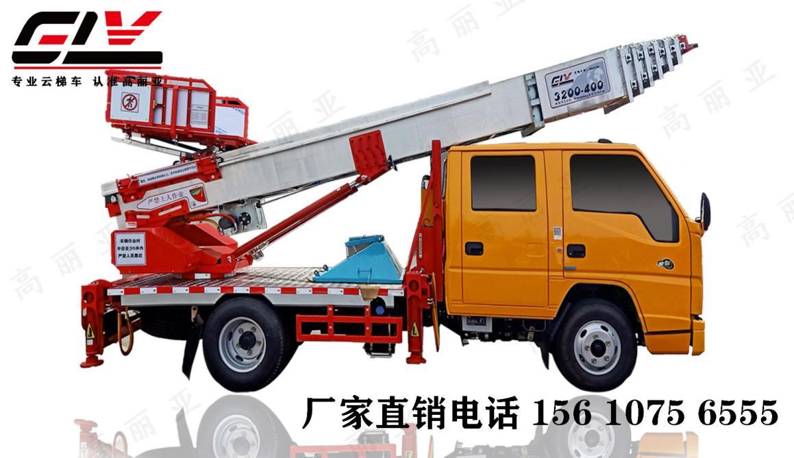 威海高丽亚云梯车-让市场认可的先锋品牌
