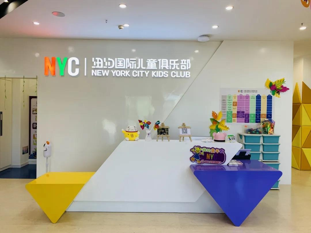 NYC纽约国际儿童俱乐部早教帮孩子打好认知基础
