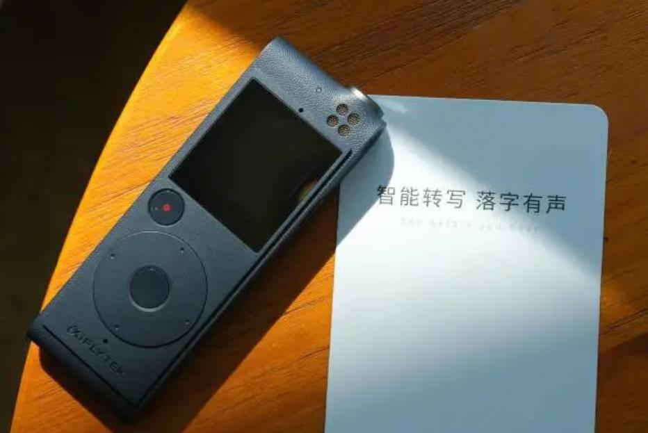 解放双手的AI录音笔,首选讯飞SR101