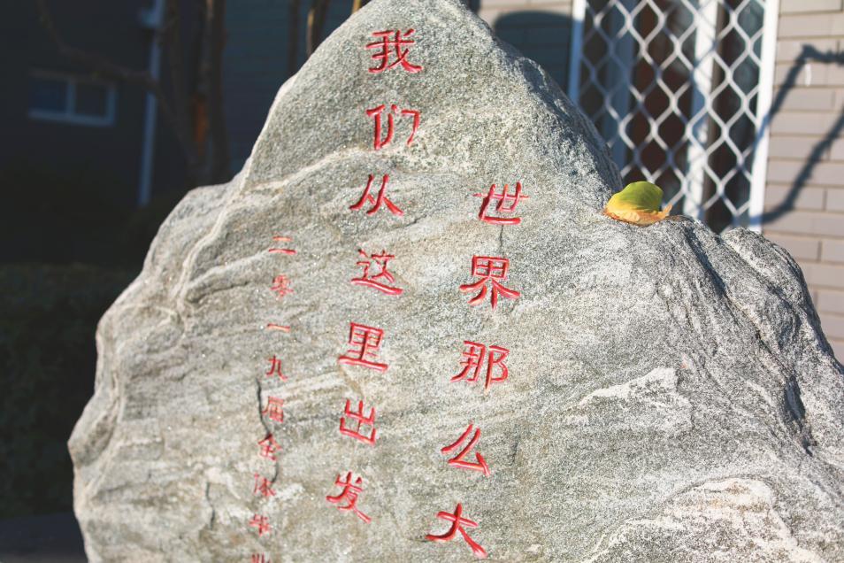 录取率节节攀升!北京市二十一世纪交上满意答卷