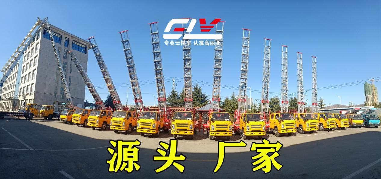 32米和36米云梯车哪个更值得买