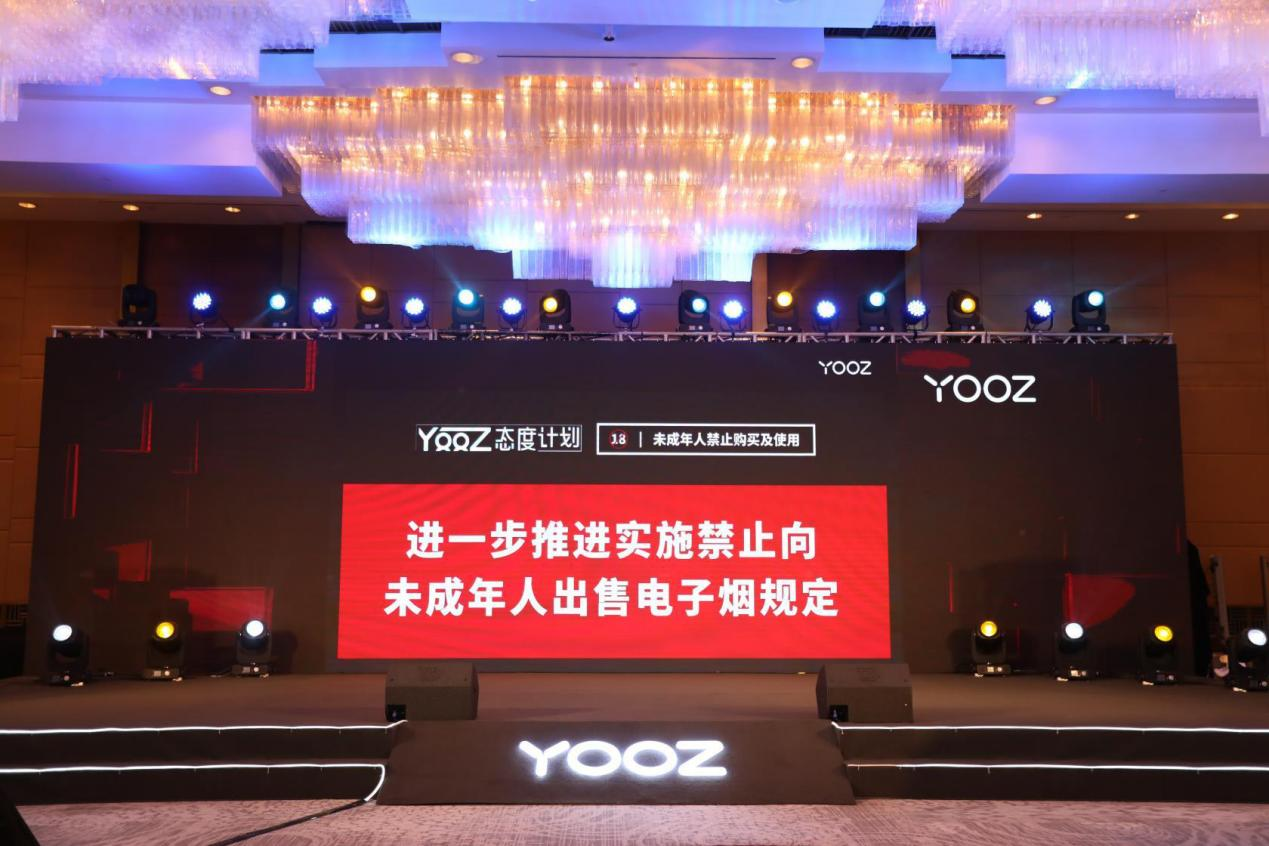 品牌蓄力期,YOOZ柚子用实力构筑起良好口碑