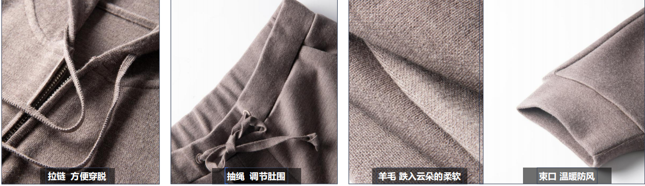 衣邦人定制羊毛针织套装,应对秋季尴尬温差
