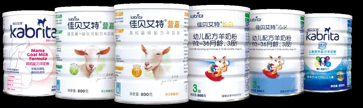 """佳贝艾特荣获海湾国家婴儿配方奶粉""""2020年度产品"""""""
