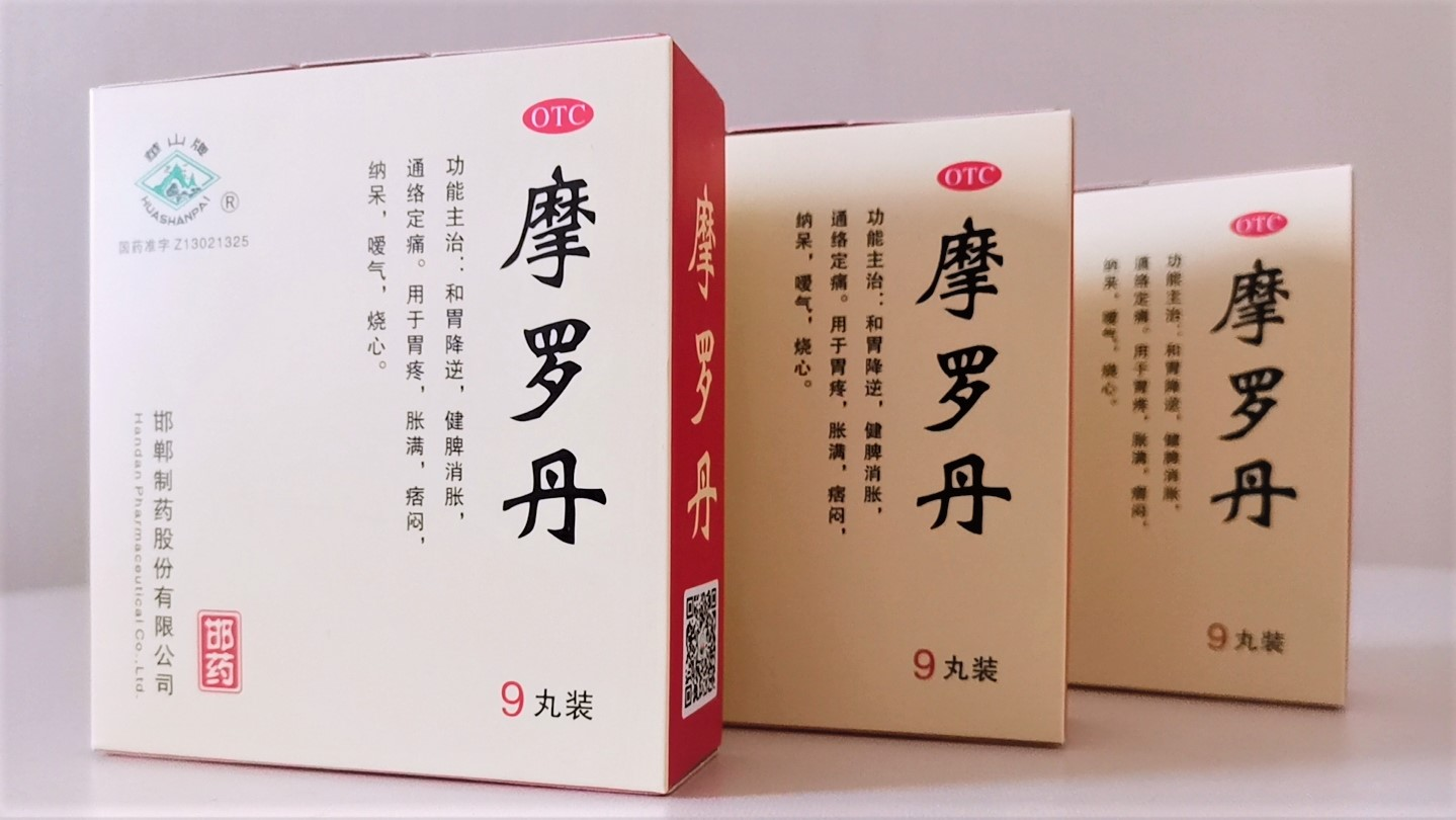 端午节粽子吃太多易引发消化不良 护胃健康摩罗丹呼吁应节制有度