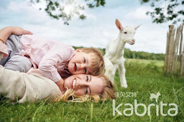 疫情改變世界 純羊乳蛋白佳貝艾特羊奶粉助力增強嬰幼兒免疫力