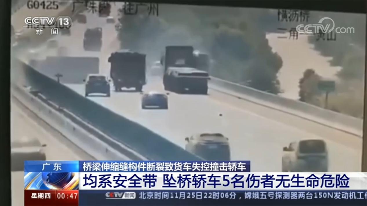 广澳高速横沥桥事故后续:WEY VV7呼吁大家强化安全意识
