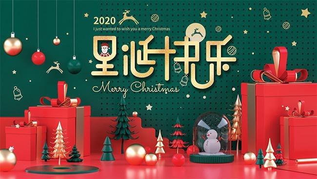 圣诞礼如何别出心裁?来益叶黄素点亮你的红色圣诞节