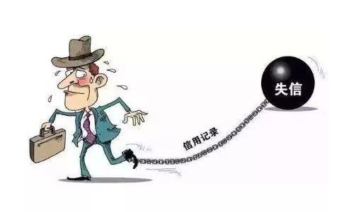 """逃废债""""零容忍""""!北京集中打击老赖,达飞云贷/人人贷等P2P平台回款或更理想?!"""