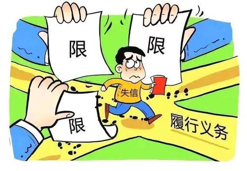 达飞云贷联手北京公安打击恶意逃废债行为 老赖请尽快履行还款义务!